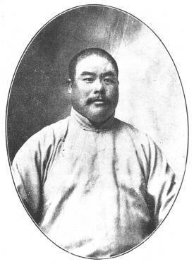 yangchengfuportret